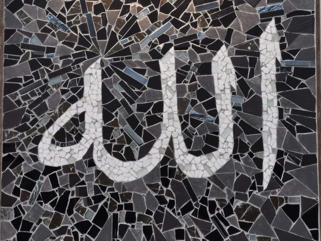 Black and white mosaic on display in our Musalla, with the word